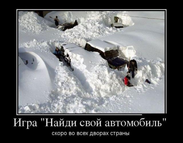 Удачи в игре!)))))))
