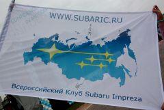 Флаг Всероссийского Клуба Subaru Impreza
