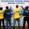 Всероссийский Клуб Subaru Impreza помог в установлении Рекорда Гиннесса!