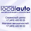 Local Auto — сервисный центр и магазин автозапчастей (Москва) - последнее сообщение от LocalAuto